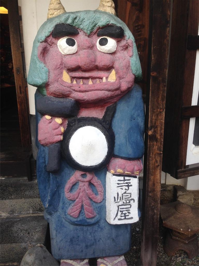 f:id:ishihara25484:20170810231924j:image