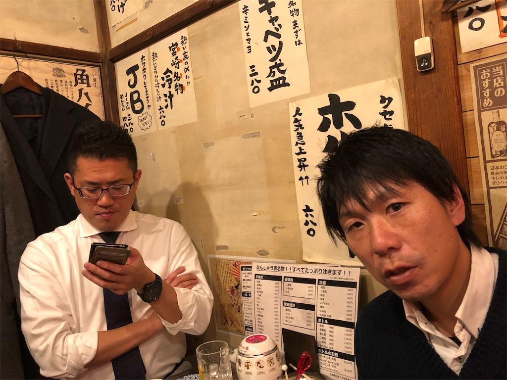 f:id:ishihara25484:20180207222837j:image