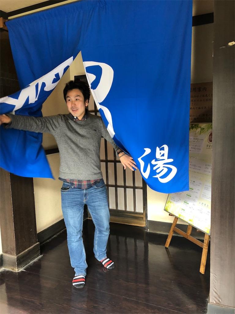 f:id:ishihara25484:20180221150002j:image