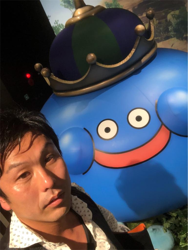 f:id:ishihara25484:20180713005559j:image
