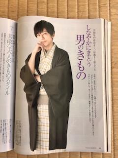 f:id:ishiharagofukuten:20191007115241j:plain