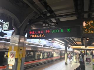 f:id:ishiharagofukuten:20191228101604j:plain