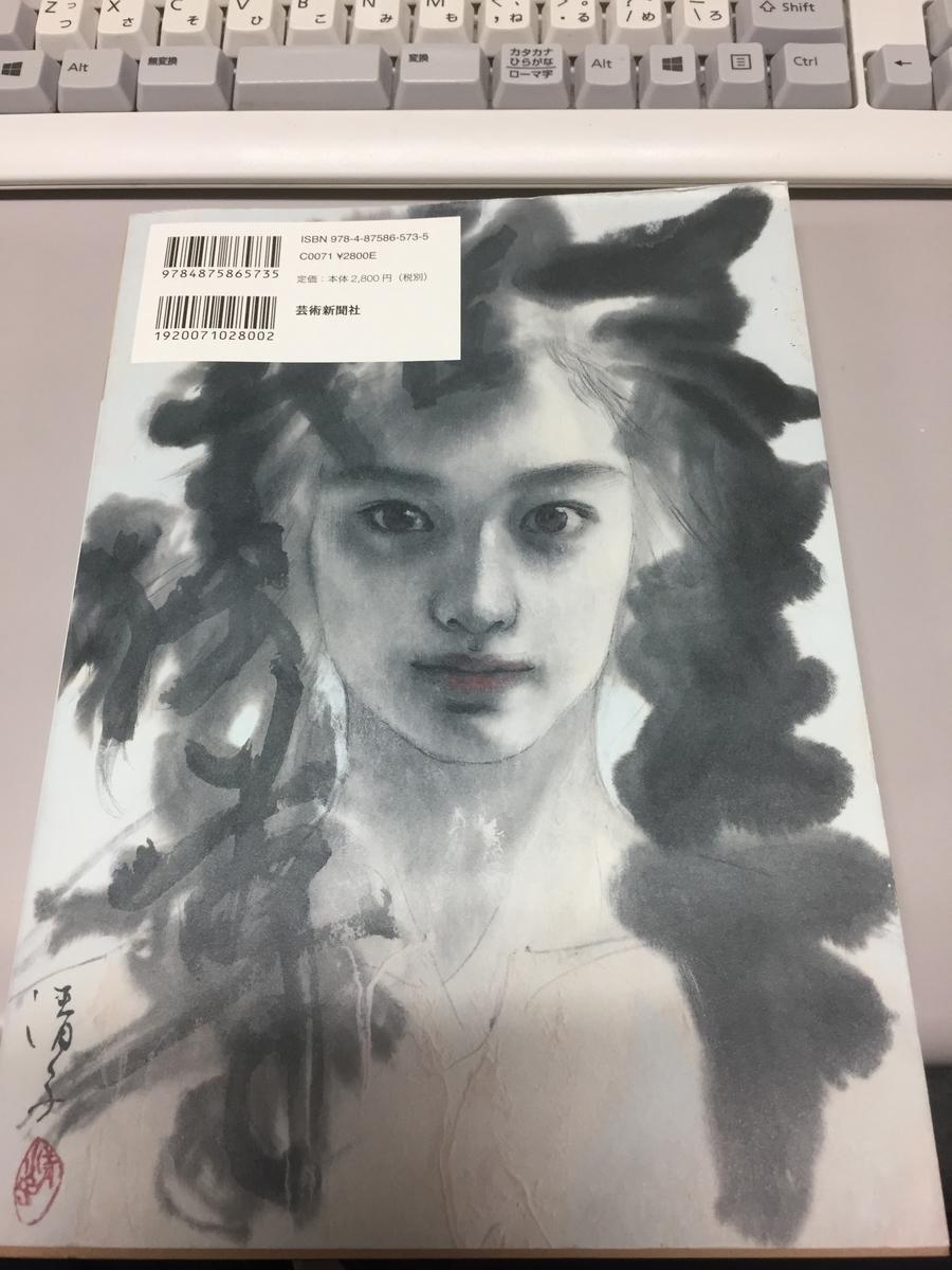 f:id:ishiharahajime:20191202232752j:plain