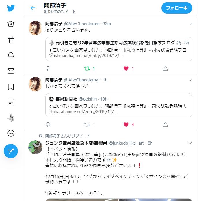 f:id:ishiharahajime:20191205180942p:plain