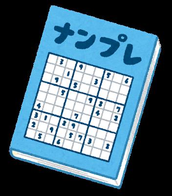 f:id:ishihide21311:20201010161931p:plain