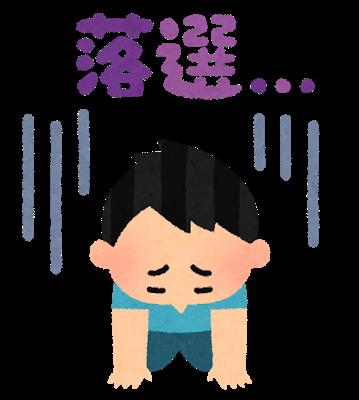f:id:ishihide21311:20201119081048p:plain