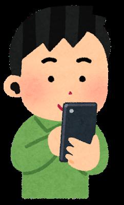 f:id:ishihide21311:20201124084654p:plain