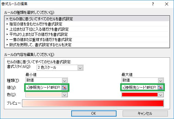 f:id:ishii-akihiro:20180723224625p:plain