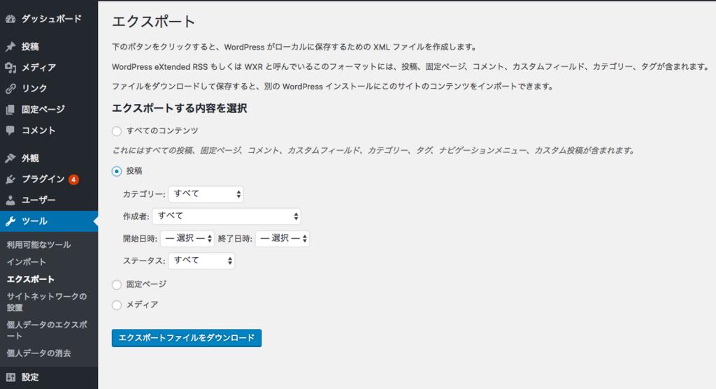 f:id:ishii-akihiro:20180815054921p:plain