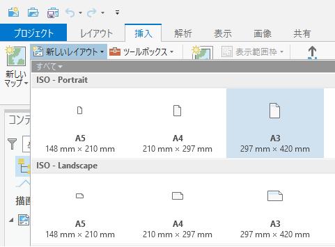 f:id:ishii-akihiro:20180904180715p:plain