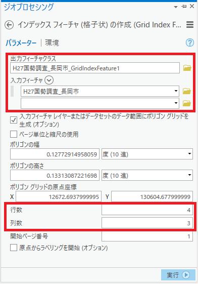 f:id:ishii-akihiro:20180904182033p:plain