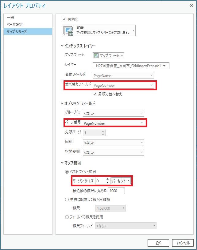 f:id:ishii-akihiro:20180904183709p:plain