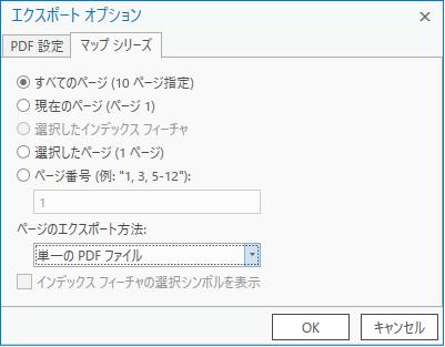 f:id:ishii-akihiro:20180904184938p:plain