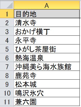 f:id:ishii-akihiro:20180914200029p:plain
