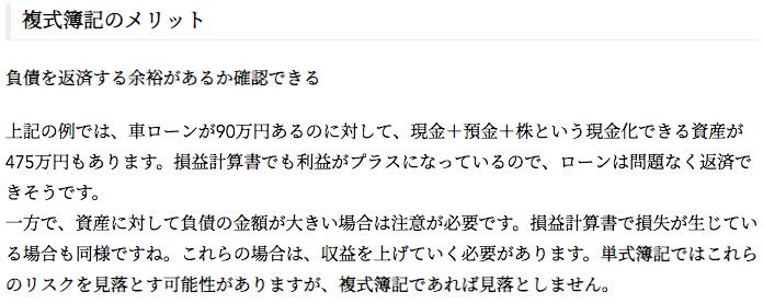 f:id:ishii-akihiro:20190607113502p:plain