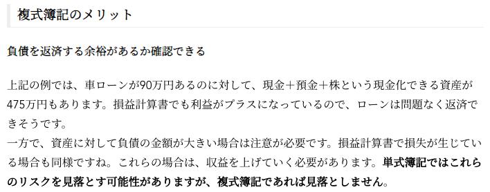 f:id:ishii-akihiro:20190607114031p:plain