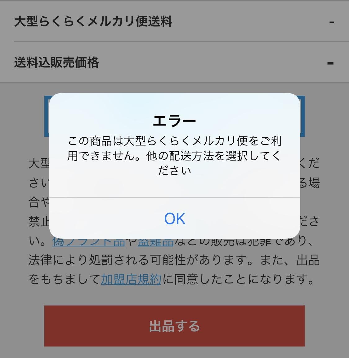 f:id:ishii-akihiro:20190801184712j:plain