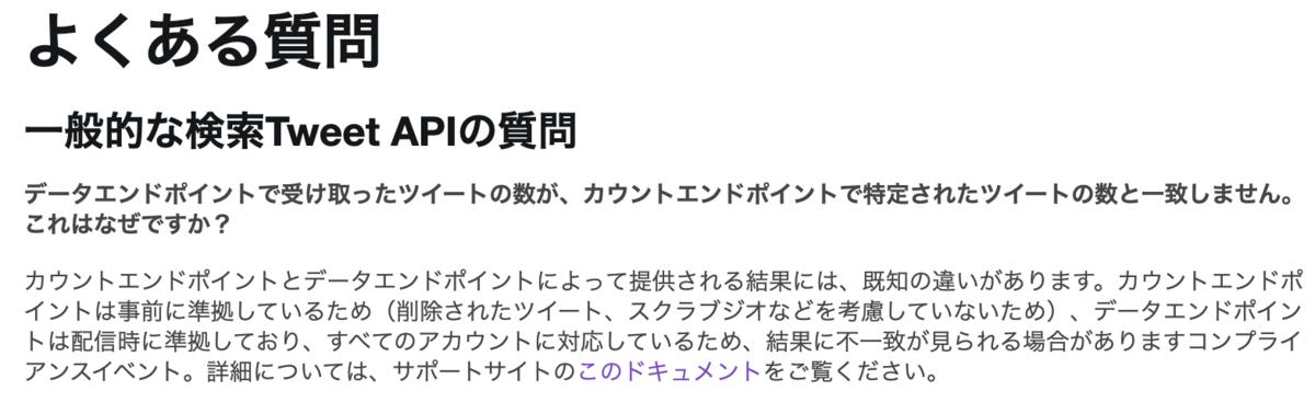 f:id:ishii-akihiro:20190925210054p:plain