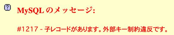 f:id:ishii-akihiro:20191016153025p:plain