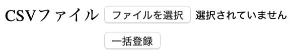 f:id:ishii-akihiro:20191016224449p:plain