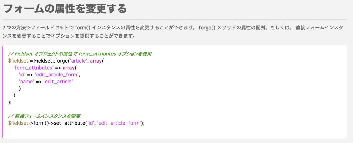 f:id:ishii-akihiro:20191016225917p:plain