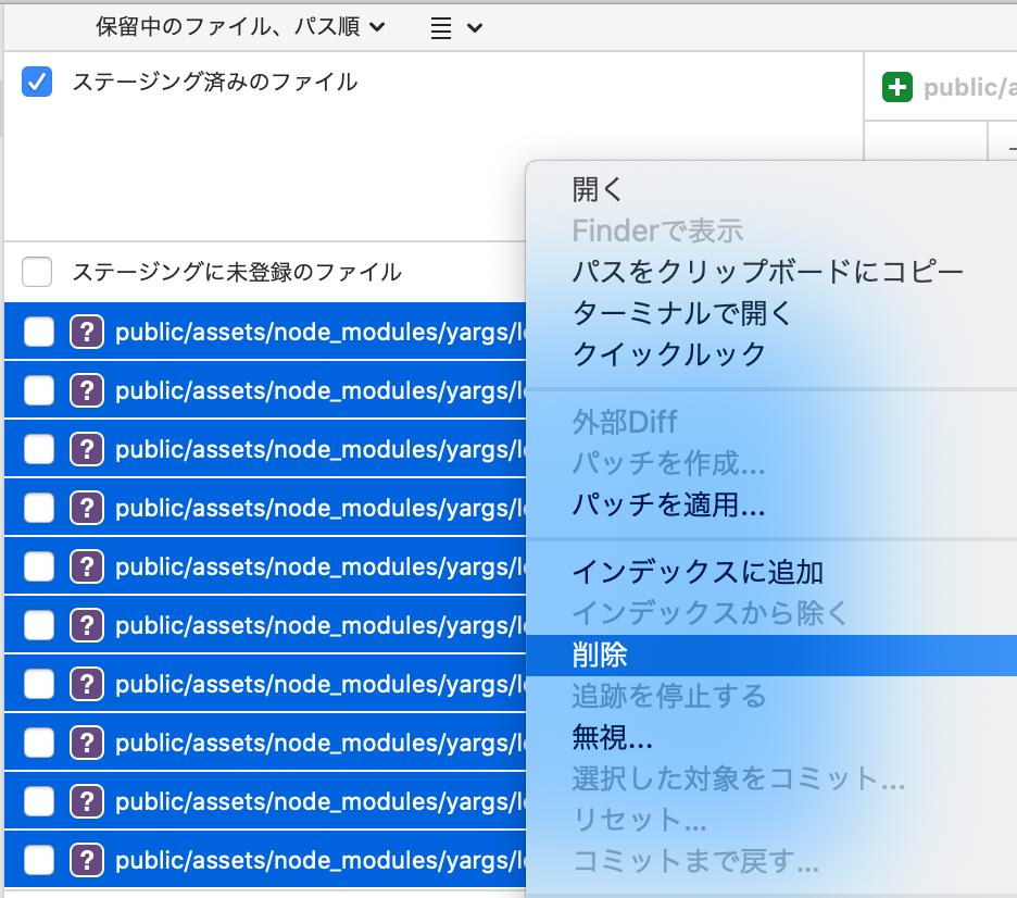 f:id:ishii-akihiro:20191020132836p:plain