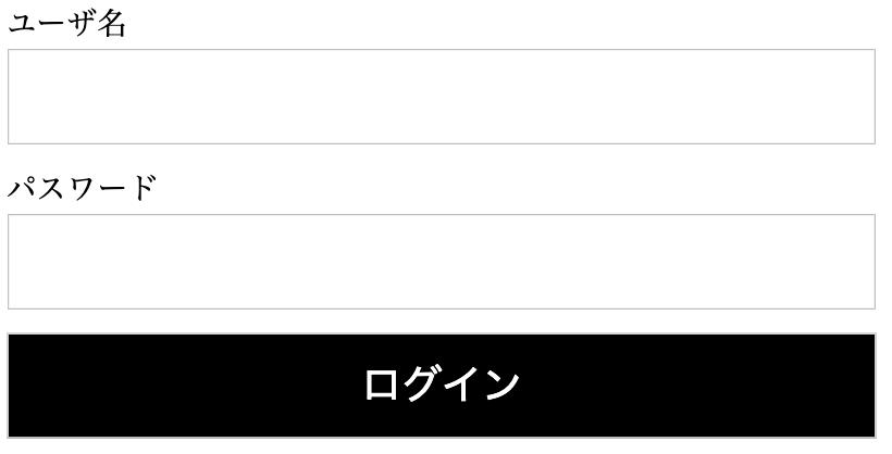 f:id:ishii-akihiro:20191022183724p:plain