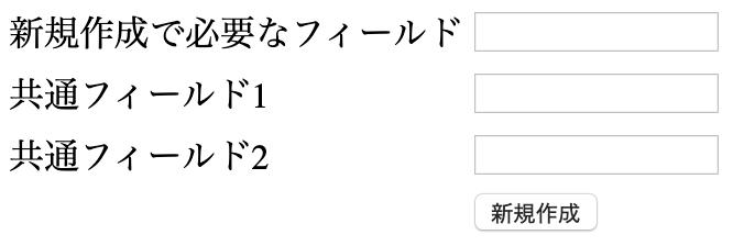 f:id:ishii-akihiro:20191025125134p:plain