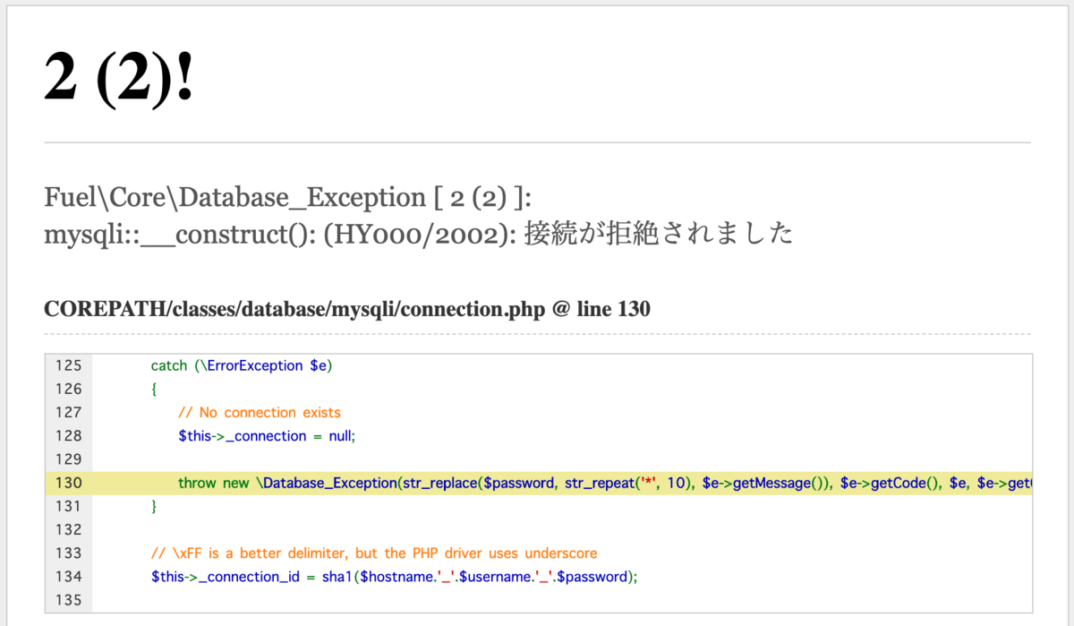 f:id:ishii-akihiro:20191028210804p:plain