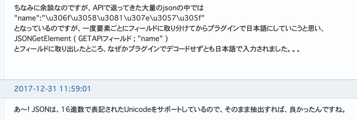 f:id:ishii-akihiro:20191030094834p:plain