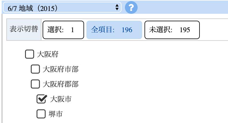 f:id:ishii-akihiro:20191030152442p:plain