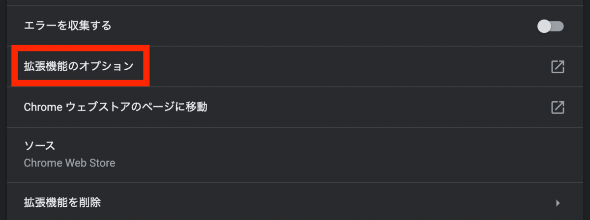 f:id:ishii-akihiro:20191217124759p:plain