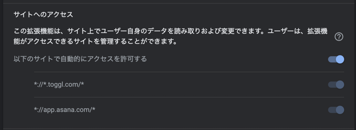 f:id:ishii-akihiro:20191217124837p:plain