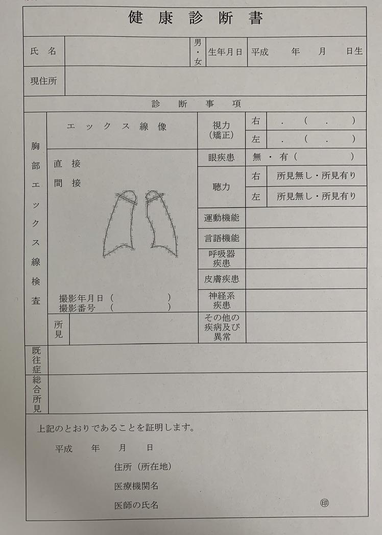 f:id:ishii-akihiro:20200227091631j:plain