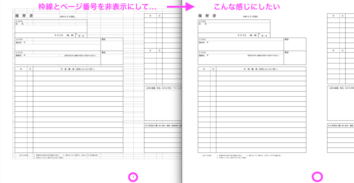f:id:ishii-akihiro:20200229224720p:plain
