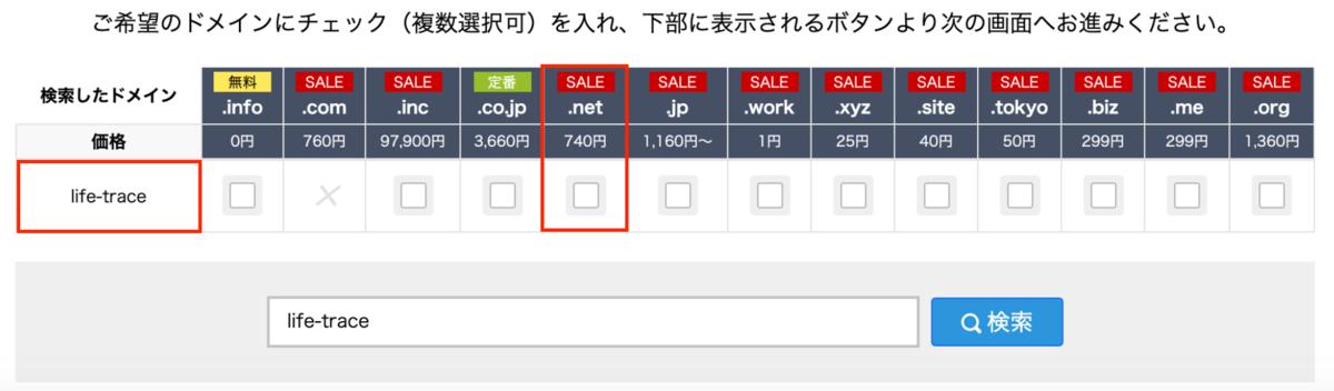 f:id:ishii-akihiro:20200307181604p:plain