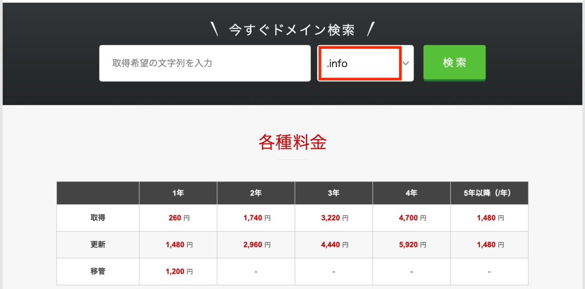 f:id:ishii-akihiro:20200307182316p:plain