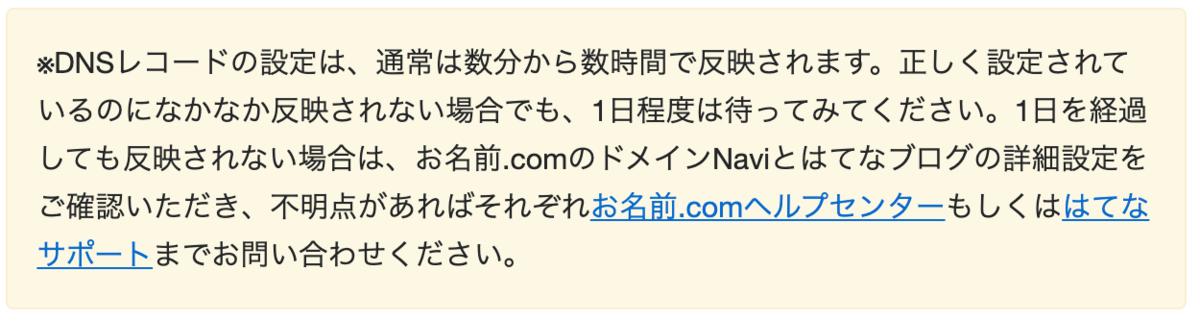 f:id:ishii-akihiro:20200307185631p:plain