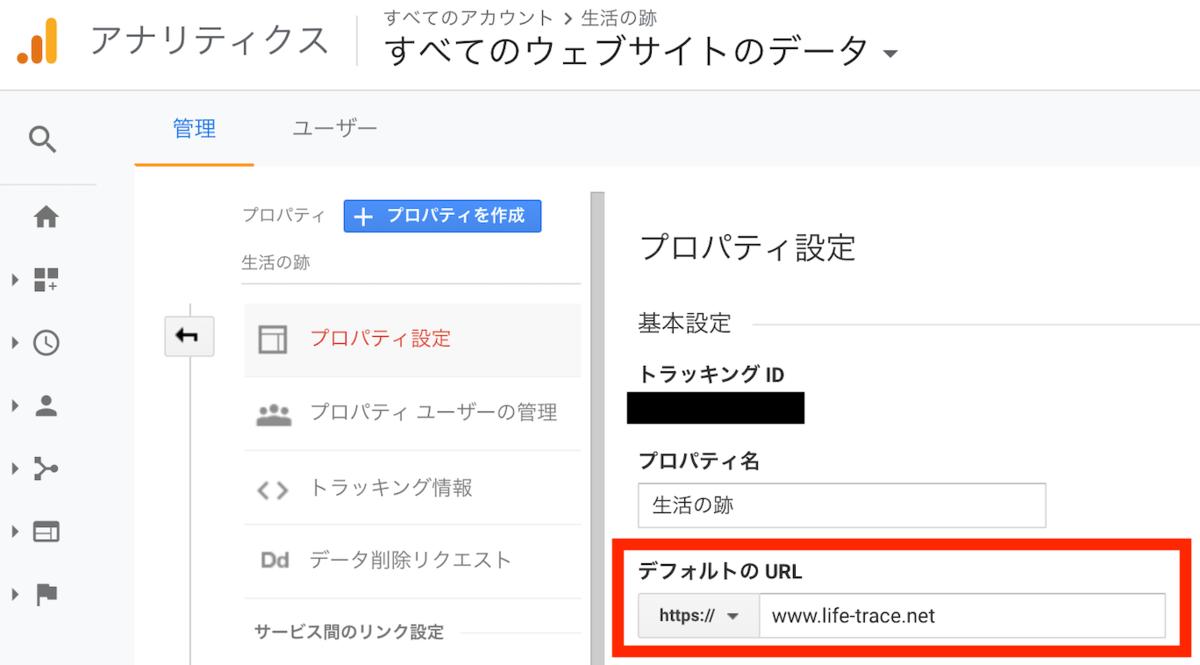f:id:ishii-akihiro:20200307205628p:plain
