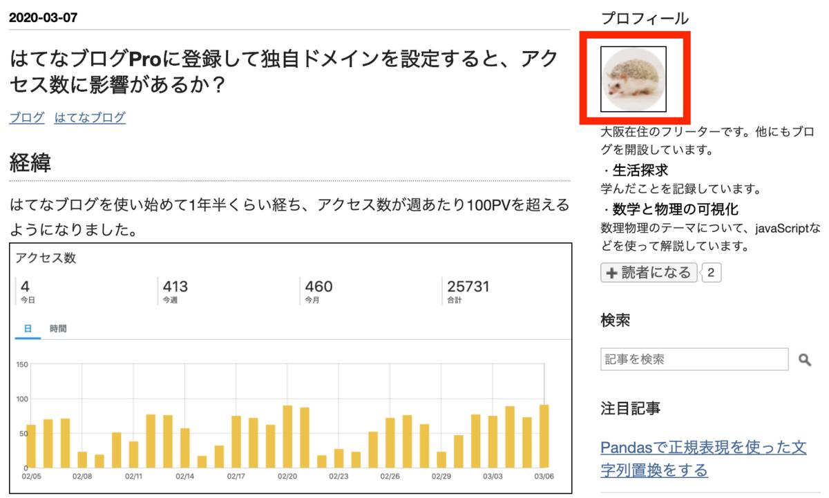 f:id:ishii-akihiro:20200307210248p:plain