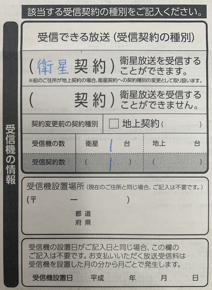 f:id:ishii-akihiro:20200327115229j:plain