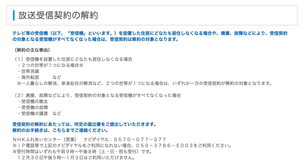 f:id:ishii-akihiro:20200327123416p:plain