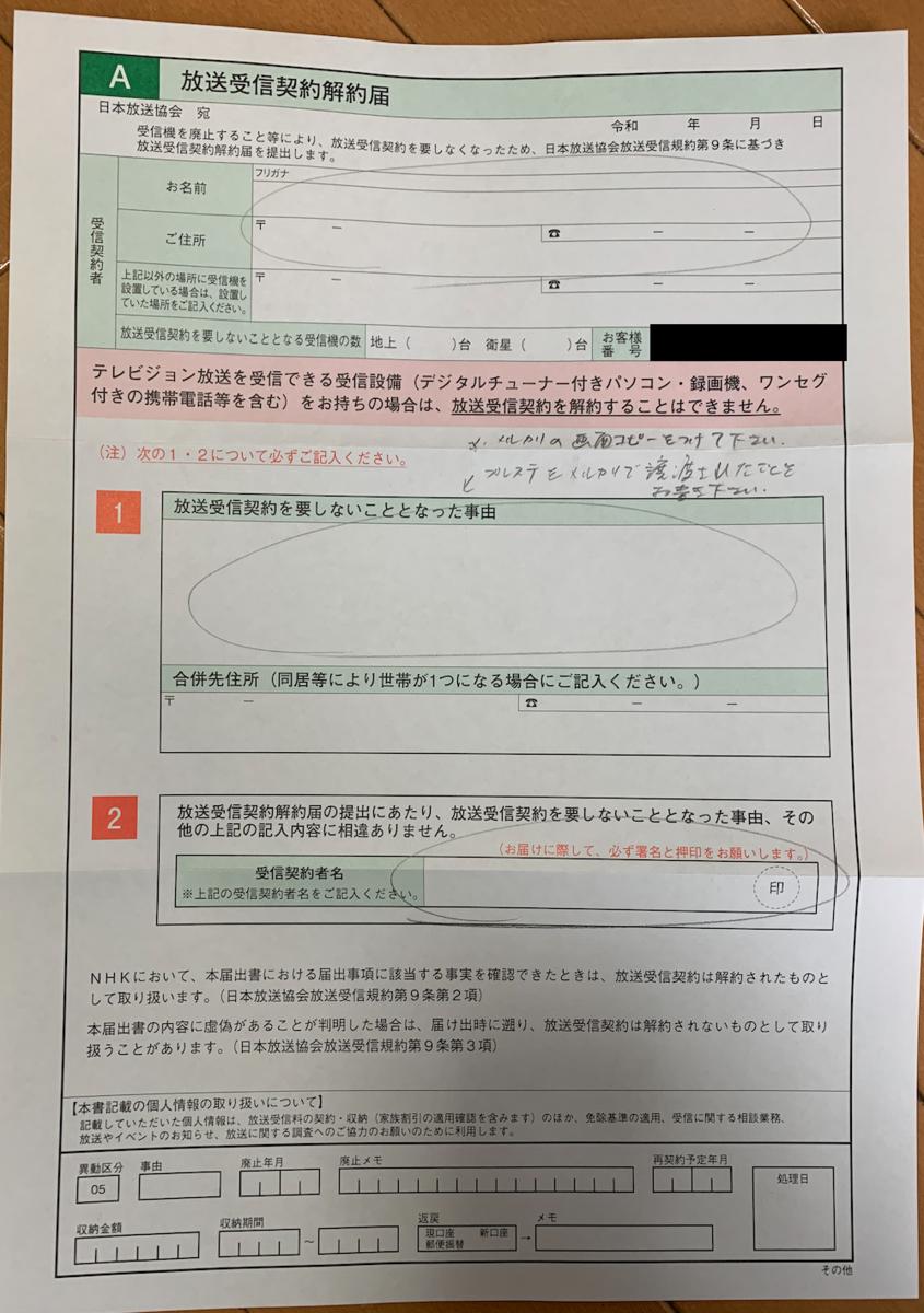 f:id:ishii-akihiro:20200411210737p:plain