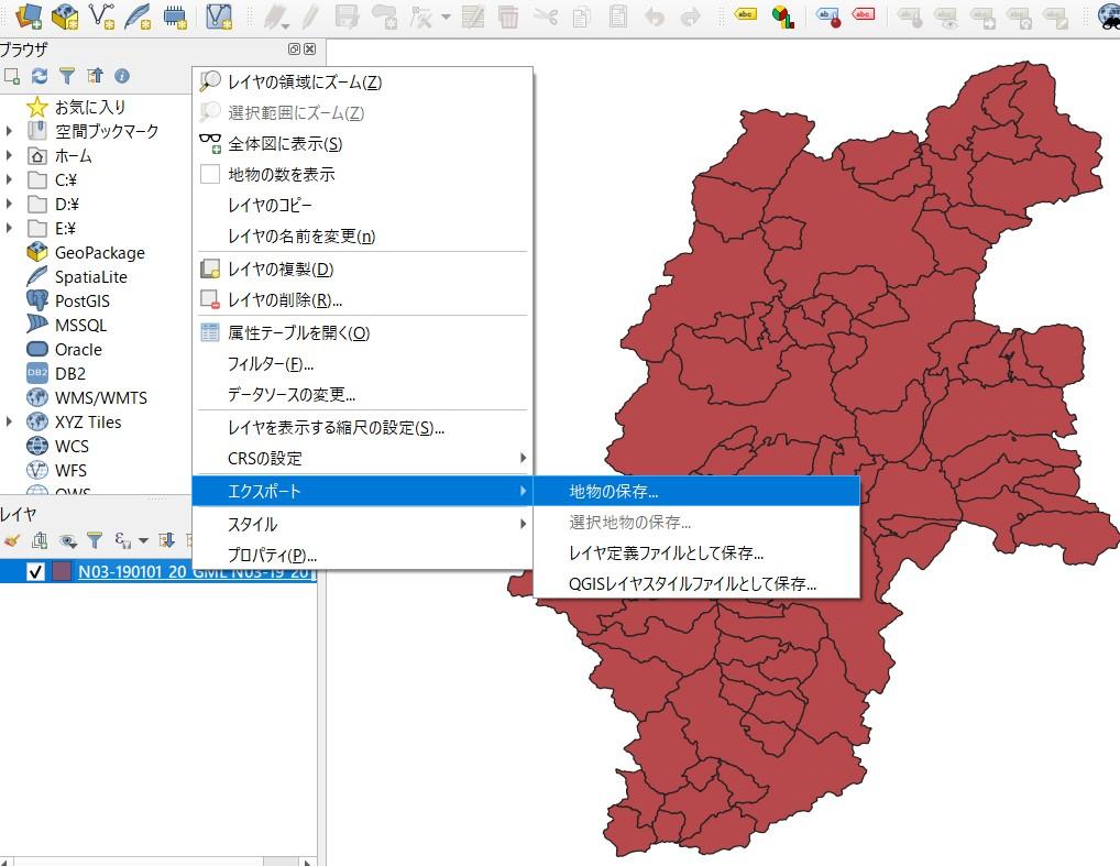 f:id:ishii-akihiro:20200414085710j:plain