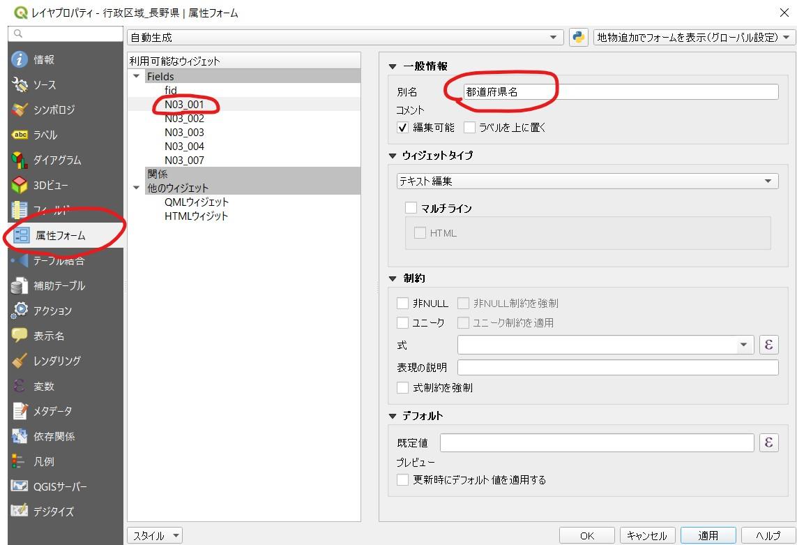 f:id:ishii-akihiro:20200414090930j:plain