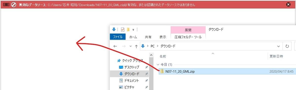 f:id:ishii-akihiro:20200417090058j:plain
