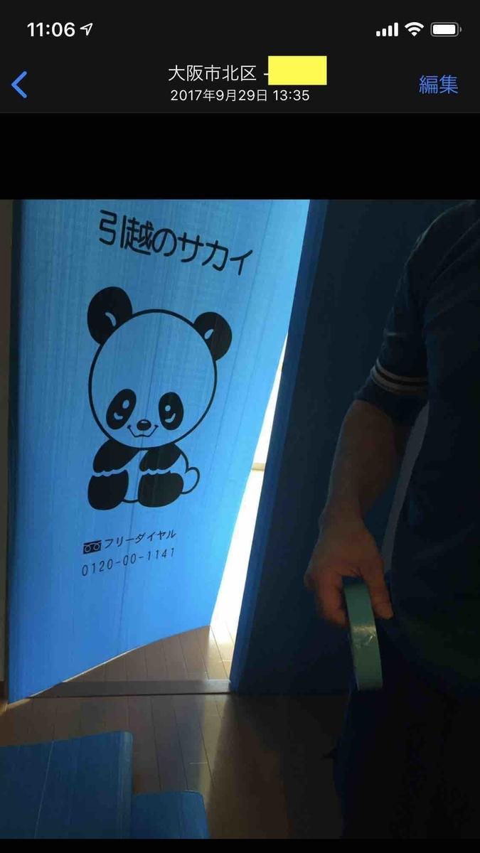 f:id:ishii-akihiro:20200513221332j:plain