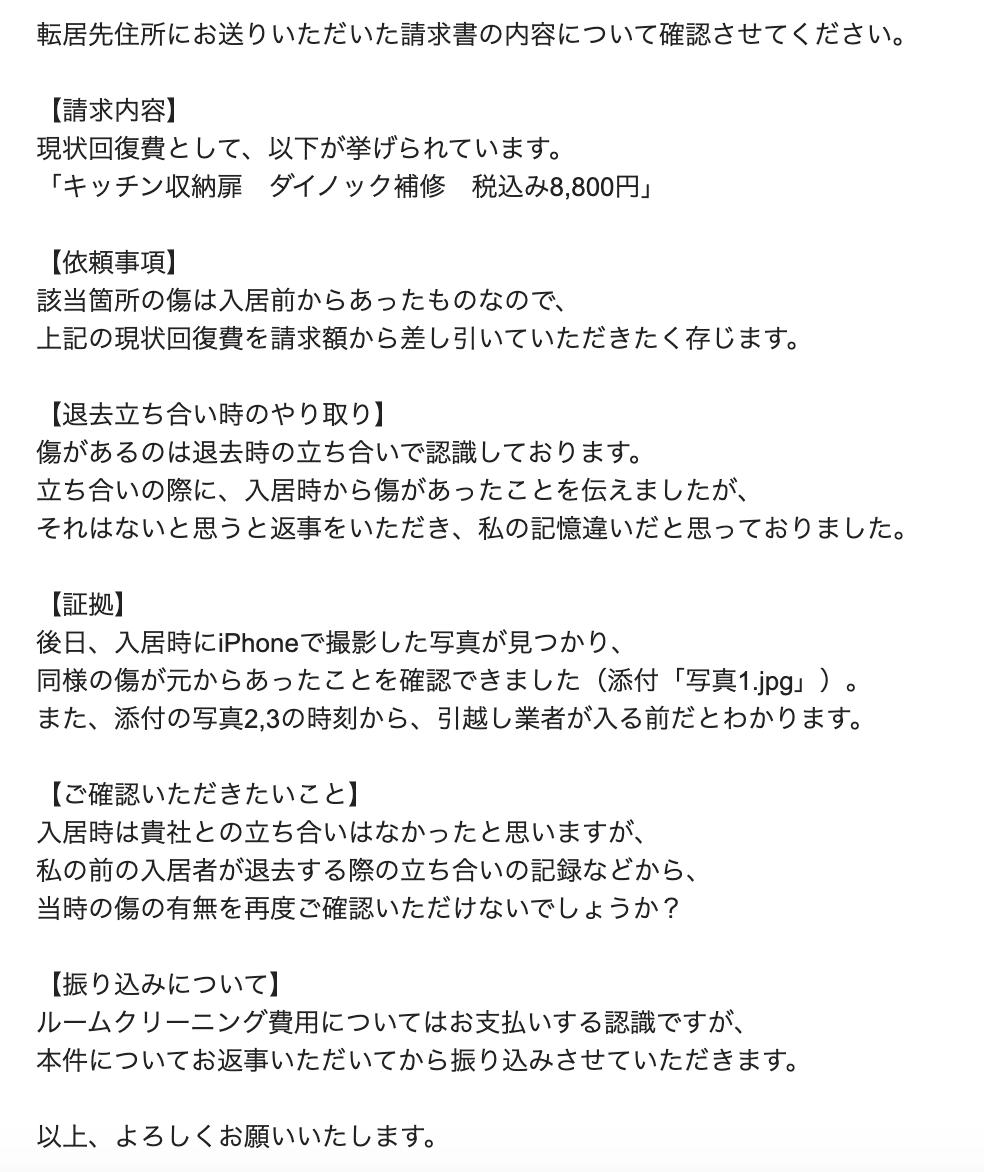 f:id:ishii-akihiro:20200513222107p:plain