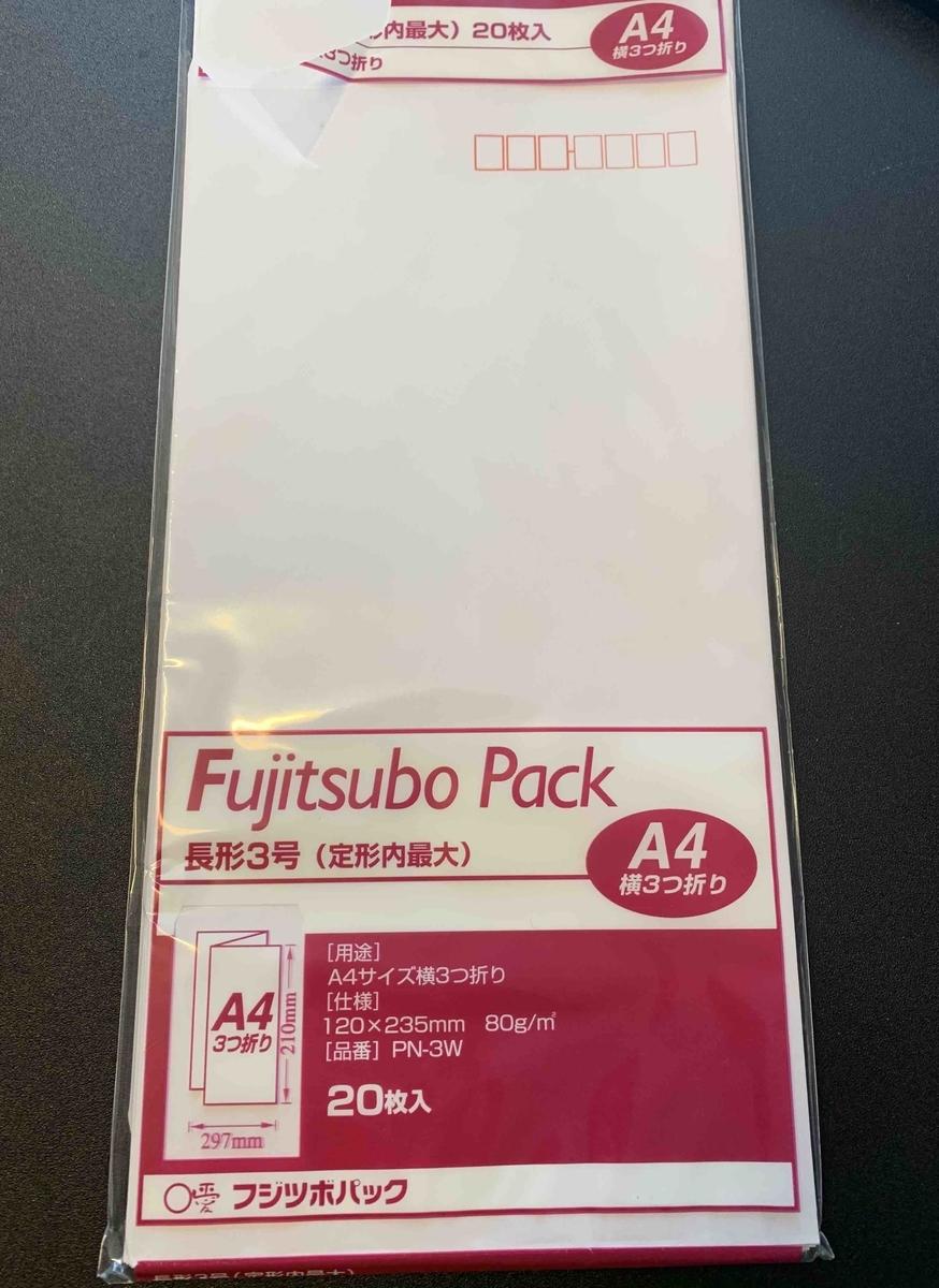 f:id:ishii-akihiro:20200514212232j:plain