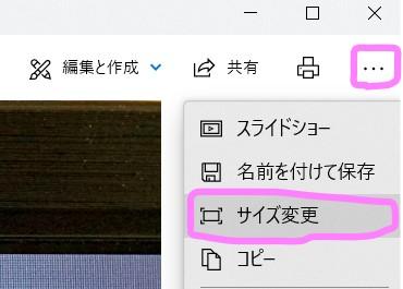 f:id:ishii-akihiro:20200913100030j:plain